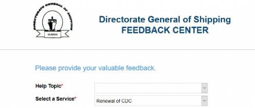 Indian CDC issue E Governance feedback